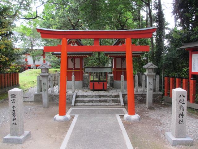 熊野速玉大社 (八咫烏神社、鑰宮 手力男神社)