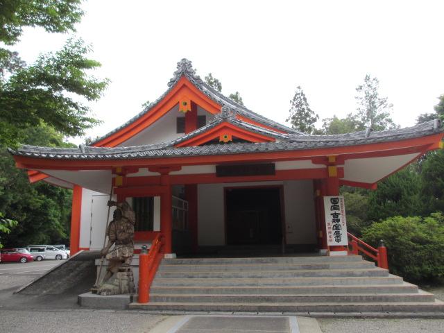 熊野速玉大社 熊野神宝殿