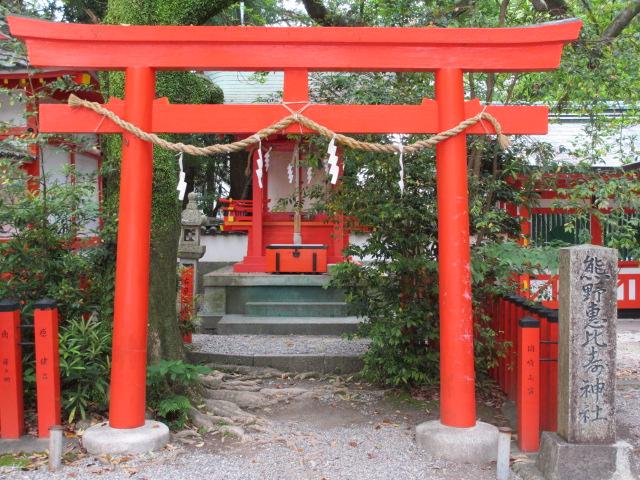 熊野速玉大社 熊野恵比寿神社
