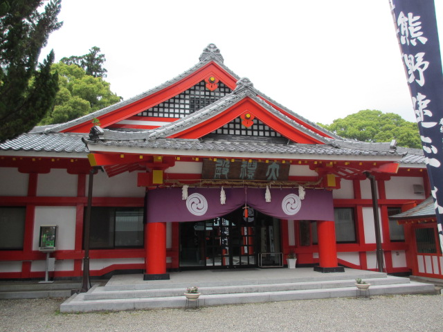熊野速玉大社 社殿