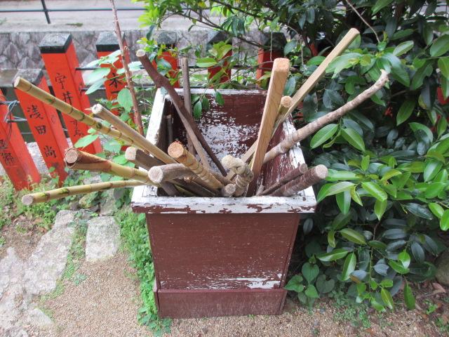 神倉神社 杖