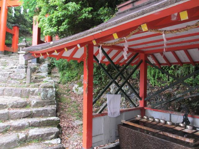 神倉神社 手水
