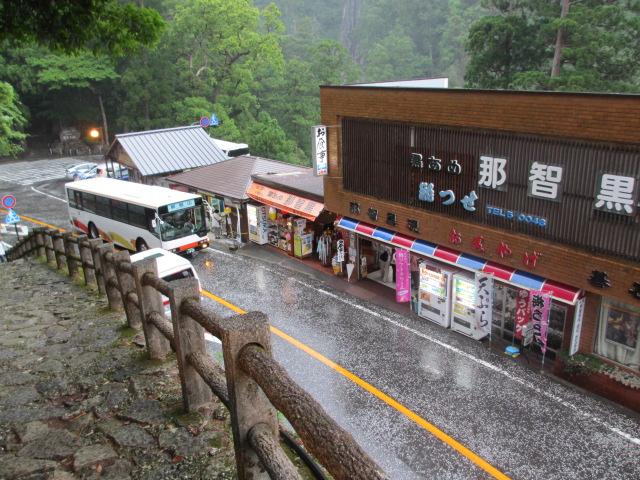 飛瀧神社へ7