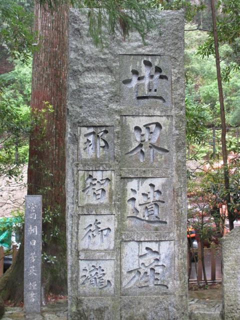 飛瀧神社4