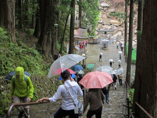 飛瀧神社6