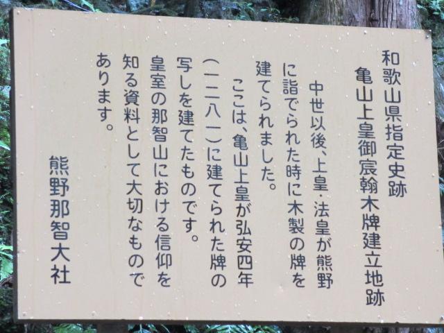 飛瀧神社7