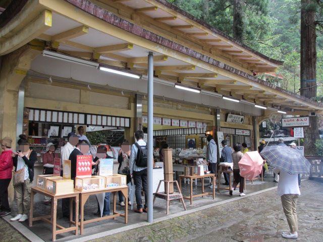 飛瀧神社13