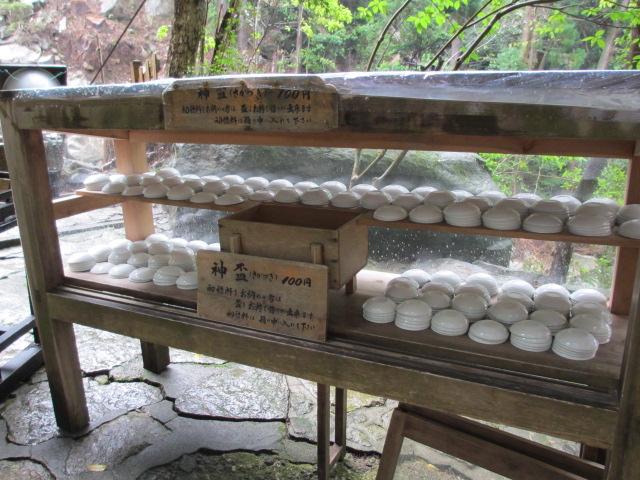 飛瀧神社16