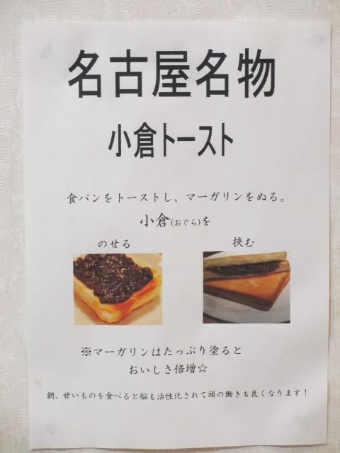 グレイスイン名古屋5