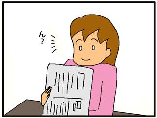 維新雛01
