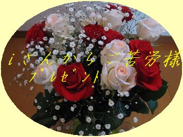 201206080909466bd.jpg