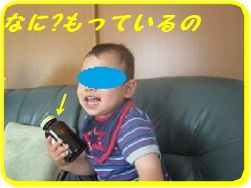 201206112152506d0.jpg