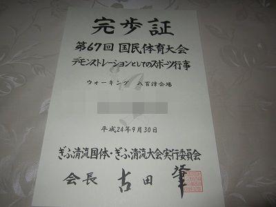 20120930195244ad5.jpg