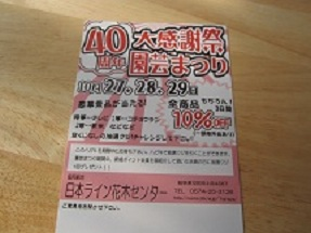 201210300911455e3.jpg