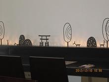 20121214161616bc7.jpg