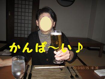 2013021522202960e.jpg