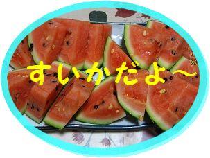 20130310070324ae7.jpg