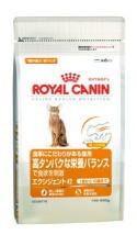 ROYAL_CANIN_EX.jpg