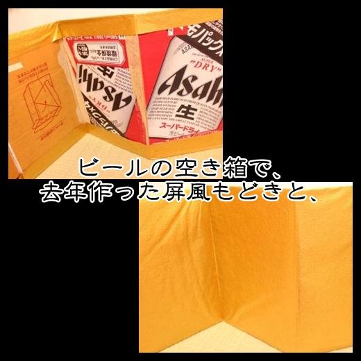 3_20121105164113.jpg