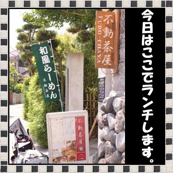 4_20120531083157.jpg