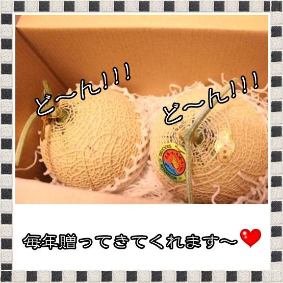 4_20120618150337.jpg