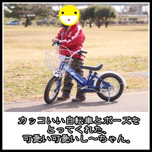 4_20130209162831.jpg