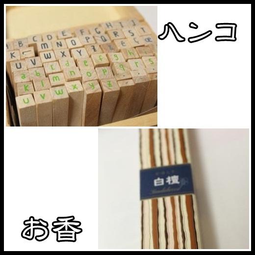 7_20130219105915.jpg