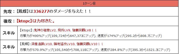 223_6.jpg