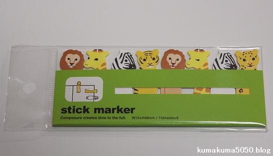 stick marker lion_5