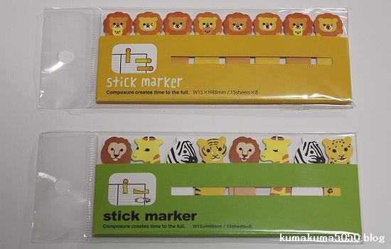 stick marker lion_6