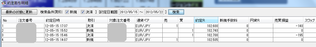 20120516053149ebe.png