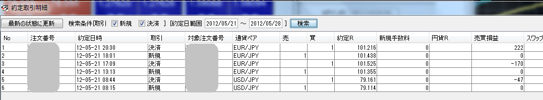 20120522055448887.png