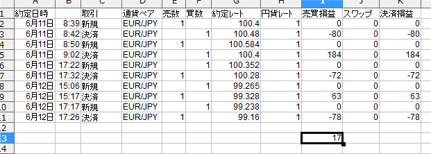 20120616054817696.png