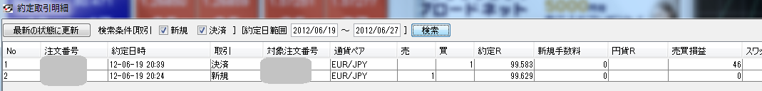 20120620060423953.png