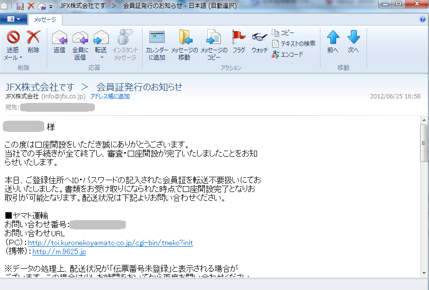 20120626061100040.png