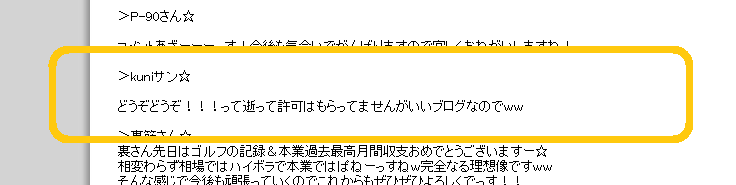 20120706052710869.png