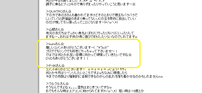 20120711055031145.png