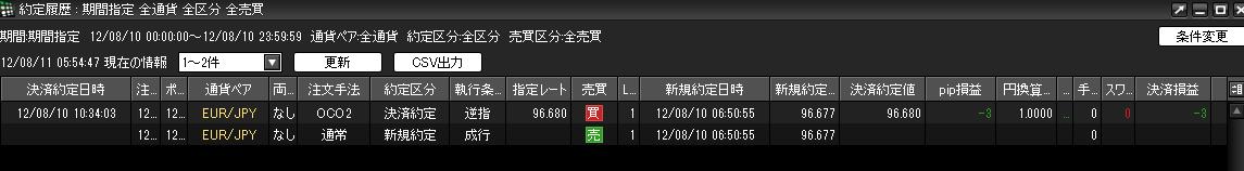 201208111848485e4.png