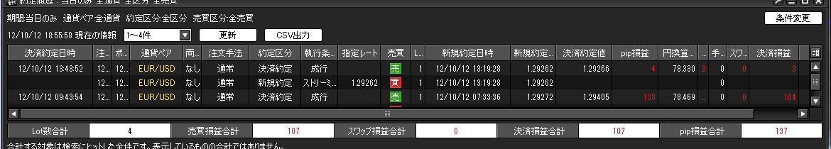 201210130606564eb.png