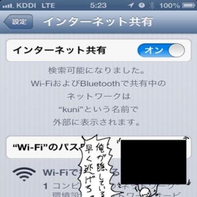fc2blog_201303200544424c4.jpg