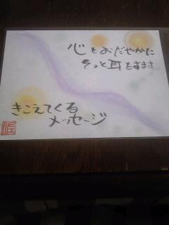 moblog_48cab484.jpg