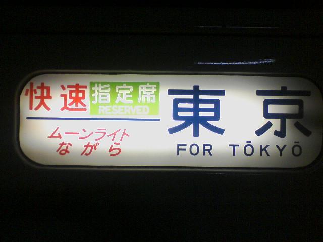 moblog_3e09e915.jpg