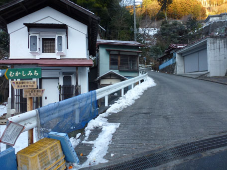 P1180991takanosuyama.jpg