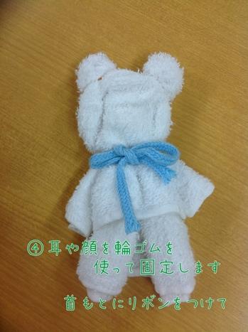 fc2blog_201206191753157ee.jpg