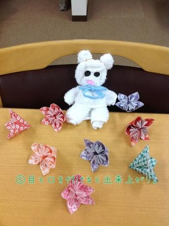 fc2blog_20120619175329d27.jpg