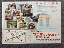 fc2blog_20121026182226e6d.jpg