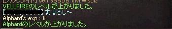 LinC0001.jpg