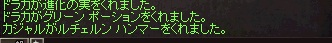 LinC0024.jpg
