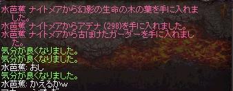 LinC0067.jpg