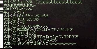 l3_20121206164155.jpg